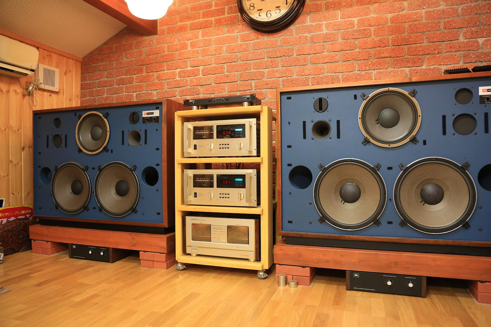 JBL 4350 Studio Monitors
